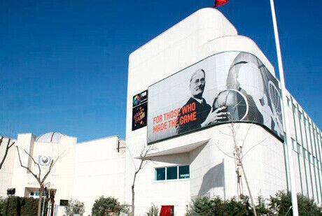 FIBA Hall of Fame de Alcobendas./ FIBA