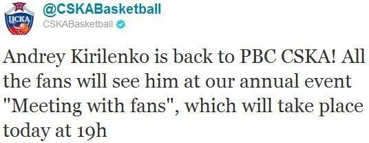 Twitter CSKA