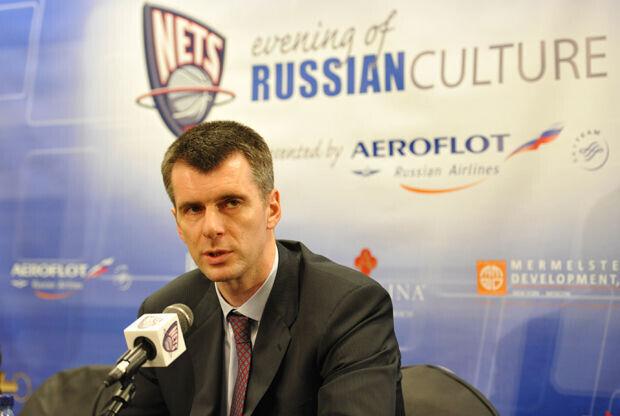 Mikhail Prokhorov./ Getty Images
