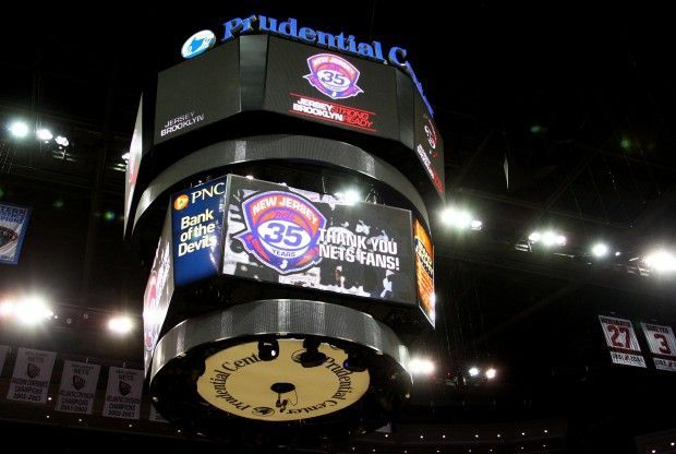 Prudential Center./ Getty Images