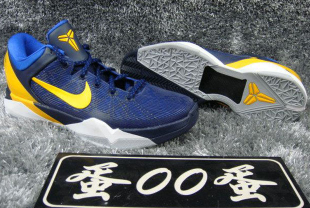 Nike Kobe VII - Royal/University Gold-Obsidian