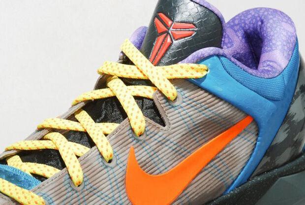 Nike - Kobe VII 'What The Kobe'