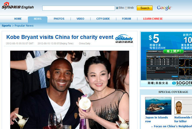 Kobe y Xu Qing, con la medalla de oro de Londres 2012