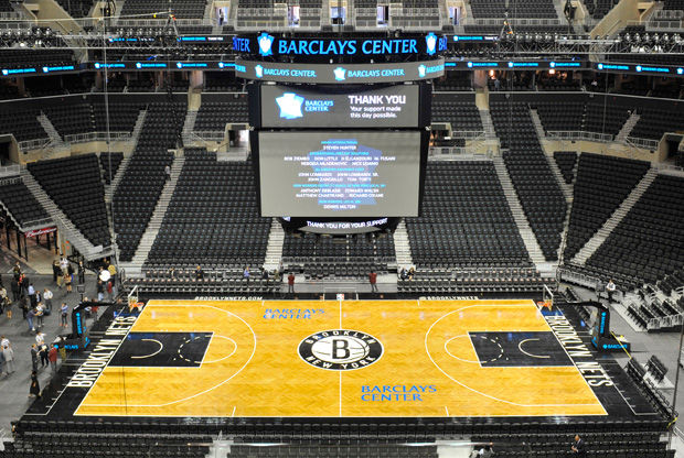 Imagen del Barclays Center./ Getty