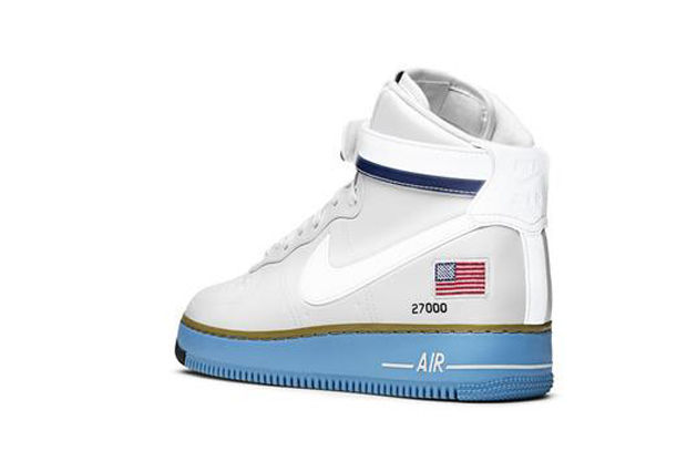 Nike - Air Force 1 'Presidential One'
