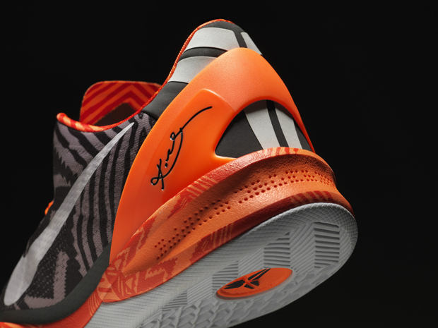 Nike - Kobe VIII 'Black History Month'