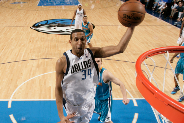 Brandan Wright./ Getty Images