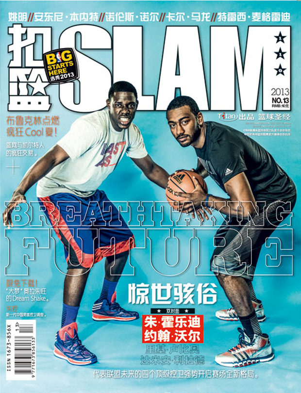 John Wall y Jrue Holiday