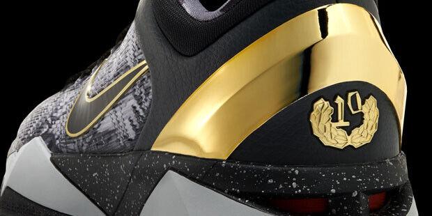 Nike - Kobe Prelude VII
