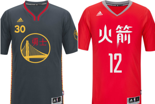 Uniformes Año Nuevo Chino