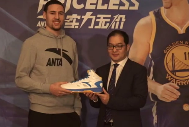 Klay Thompson - Anta