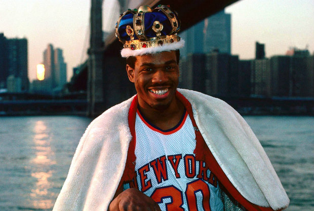 Bernard King./ Getty Images
