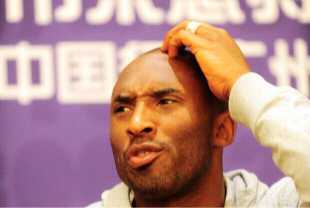 Kobe Bryant China / Getty Images