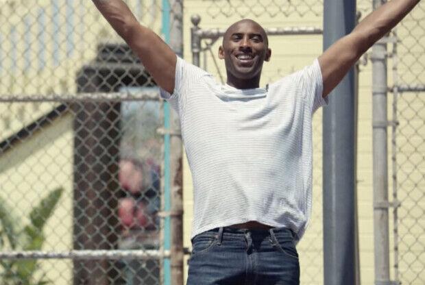 Kobe Bryant es protagonista en el FIFA 16