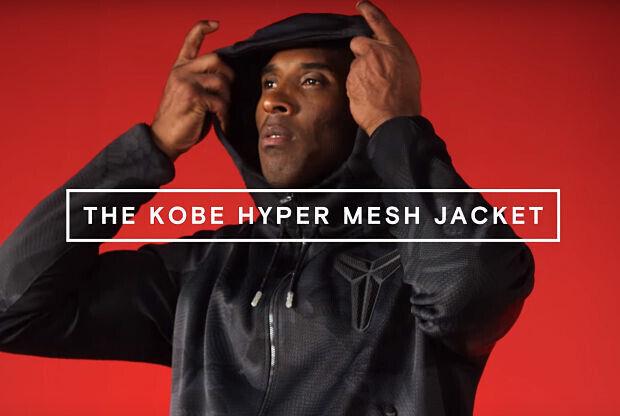Kobe Bryant, imagen de Nike