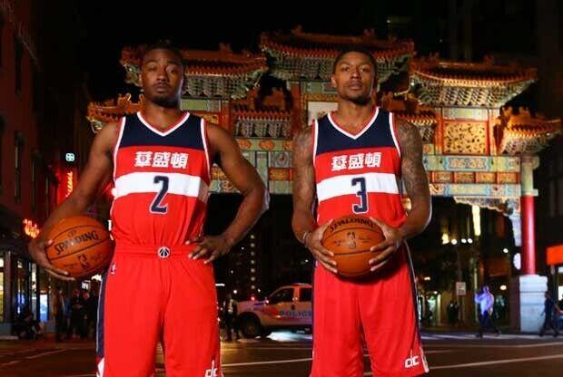 Equipaciones de Washington Wizards para el Año Nuevo chino