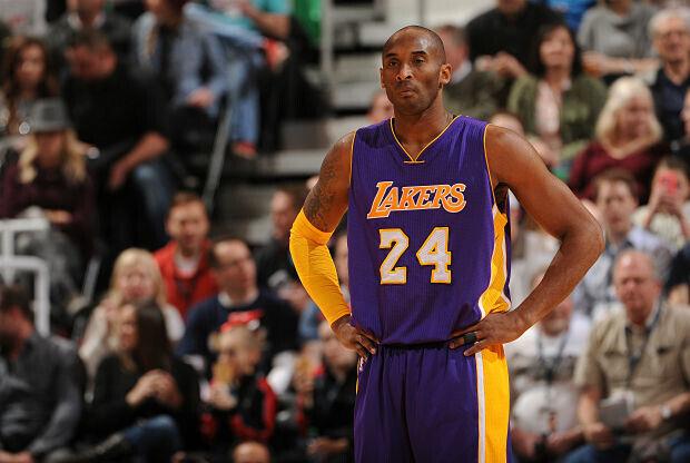 Kobe Bryant, jugador Los Angeles Lakers
