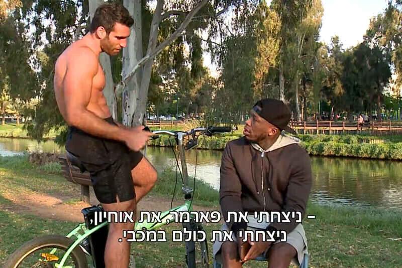 Nate Robinson en una entrevista